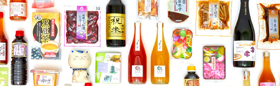 Kyoto fair local speciality produce 970x300