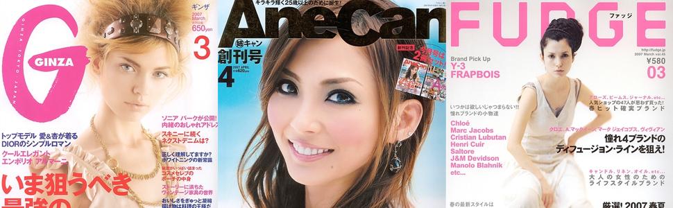 Womens magazine