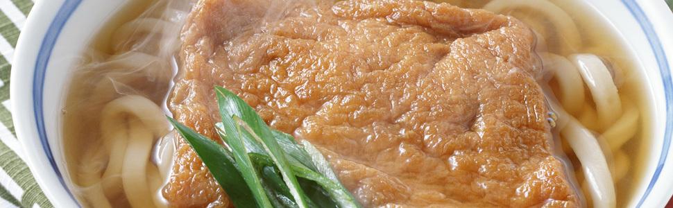 Online c banner udon