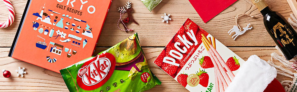 Japanese christmas gifts 970x300