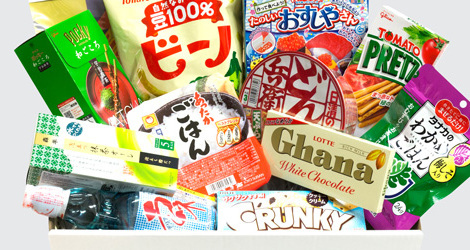 Pop culture snack box first free 470x250