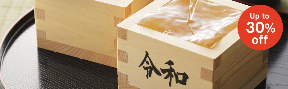 Online 970x300 new era new  emperor sake fair