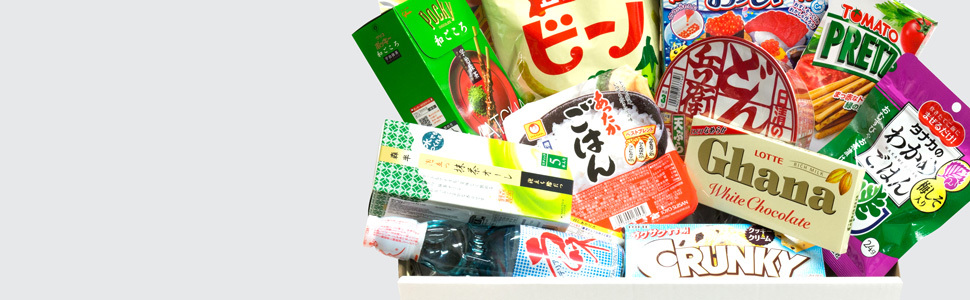 Pop culture snack box first box free 970x300