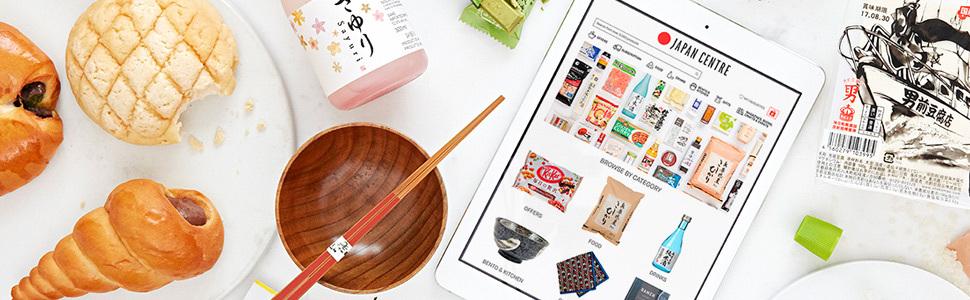 Japan centre online 970x300