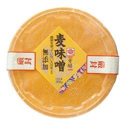 Mayusamiso additive free barley miso top