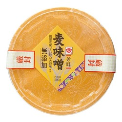 Mayusamiso additive free barley miso top