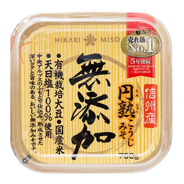 Hikari additive free koji miso large top