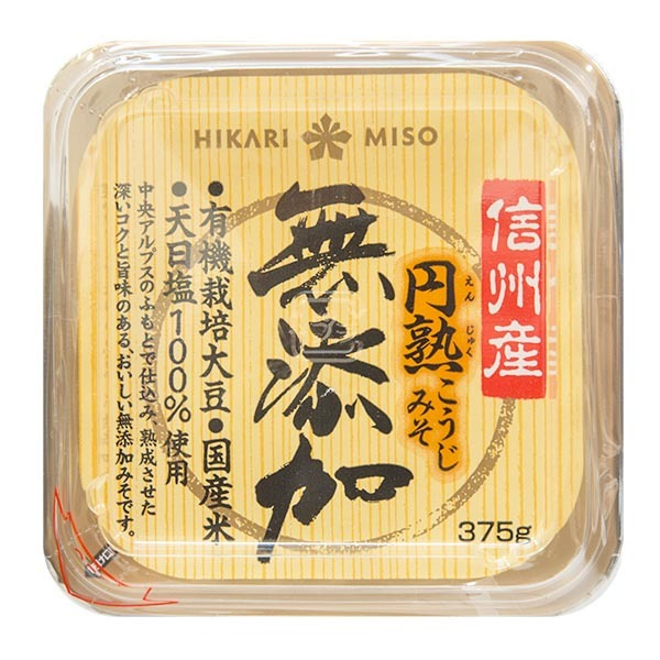 Hikari additive free koji miso top