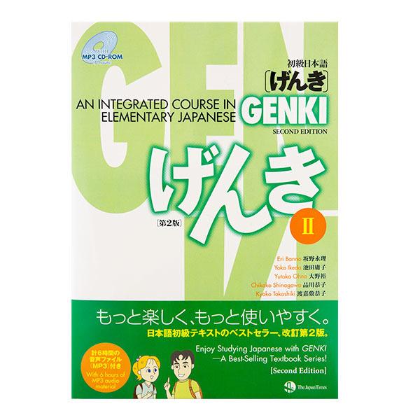 3608 genki ii textbook