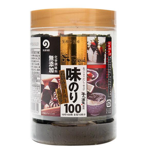 10174 my friend nori seaweed jar