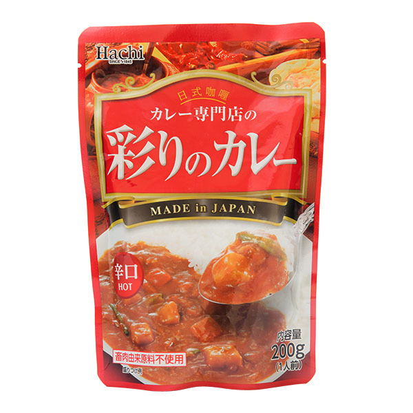 10179 hachi instant curry hot