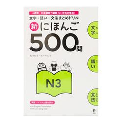 10202 shin nihongo 500 questions n3