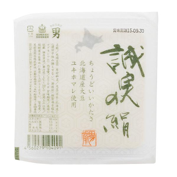 6705 otokomae good boy tofu