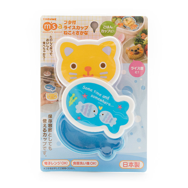 10496 cat fish mini bento