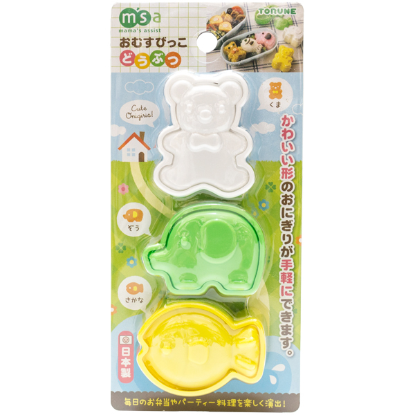 10484 animal rice moulds