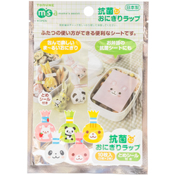 10505 onigiri rice ball animal wrappers