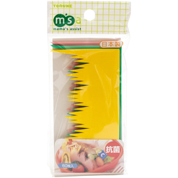 10507 grass lunch dividers yellow green pink