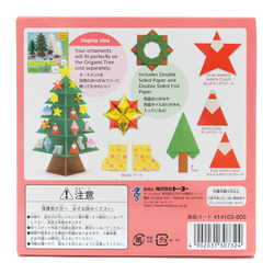 10651 toyo origami ornaments kit 2