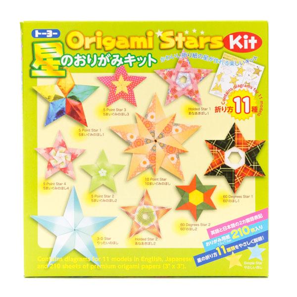 Japan Centre Stars Origami Paper Origami