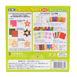 10652 toyo hoshi origami kit 2