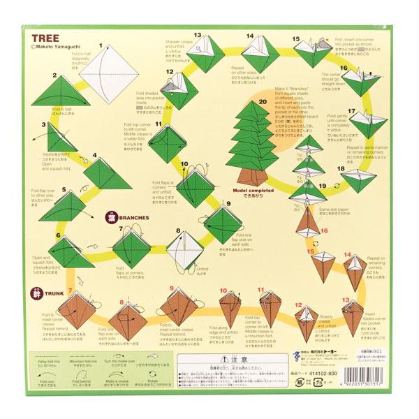 10656 toyo origami tree kit 2