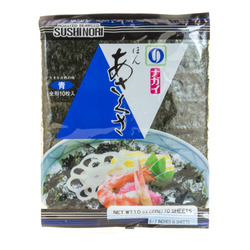Nishiki Quick Cooking Whole Grain Brown Rice 6.8 kg