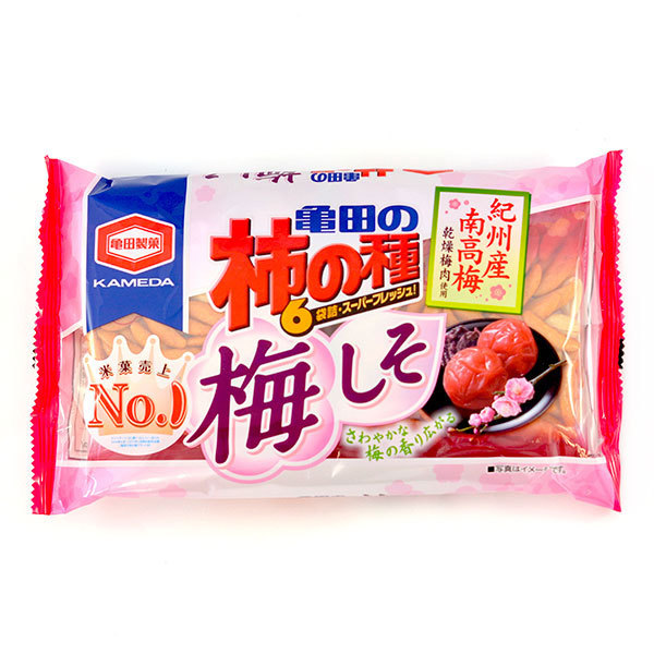 5344 kaki no tane rice crackers