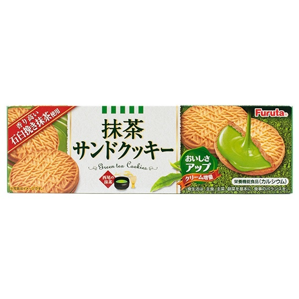 10968 furuta matcha sandwich cookies side