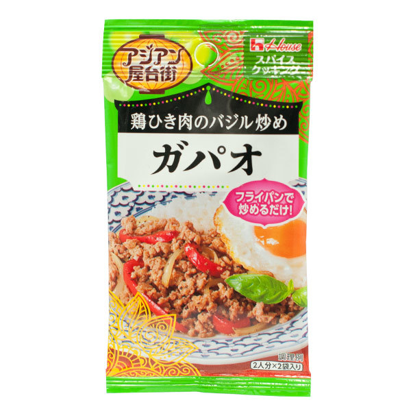 10991 house asian yataigai gapao spice mix