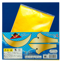 10996 kabuto origami back