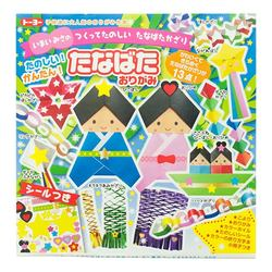 10997 tanabata origami front