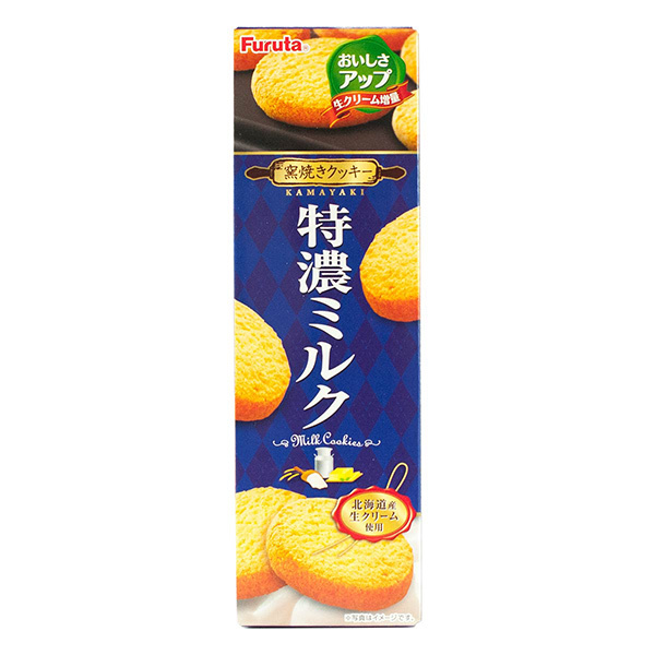 11002 furuta rich milk biscuits top