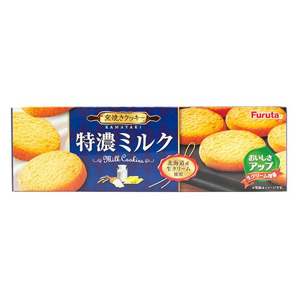 11002 furuta rich milk biscuits side