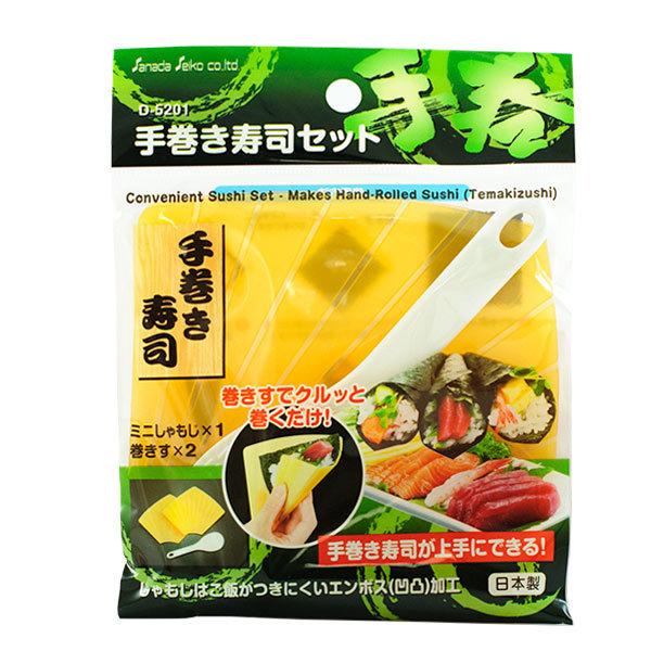 11074 temaki sushi mat rice paddle