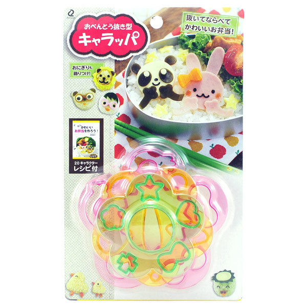 11130 arnest various character food cutters