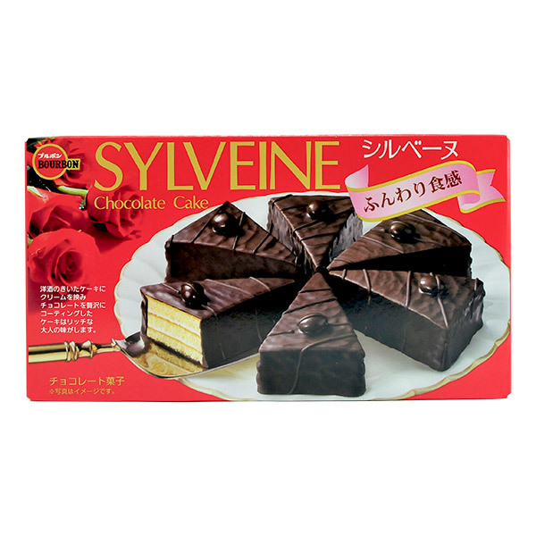 11180 bourbon sylveine chocolate cake