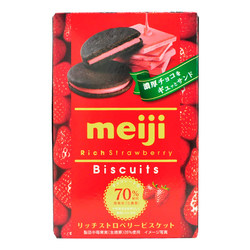 11185 meiji rich strawberry biscuits