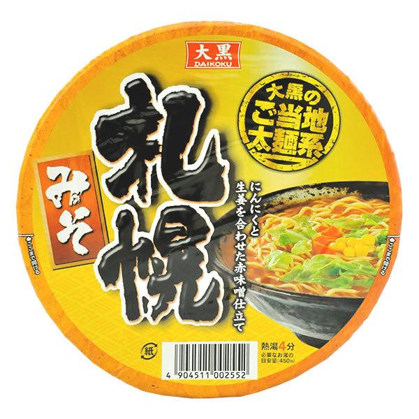6083 daikoku sapporo miso instant ramen top