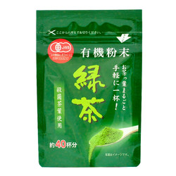Japan Centre Buy Premium Japanese Green Tea Online