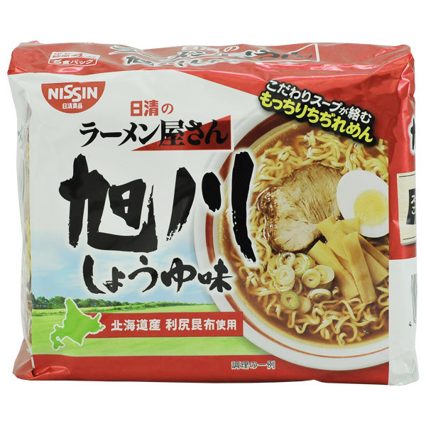 5516 nissin soy sauce ram 2