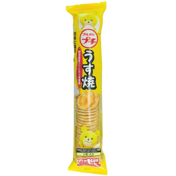 5706 bourbon petit thin rice crackers
