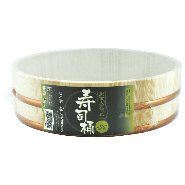 11269 wooden sushi rice mixing bowl