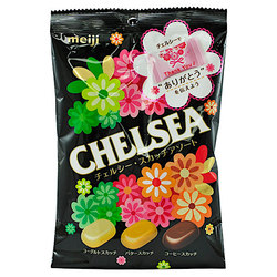 11330 chelsea assorted
