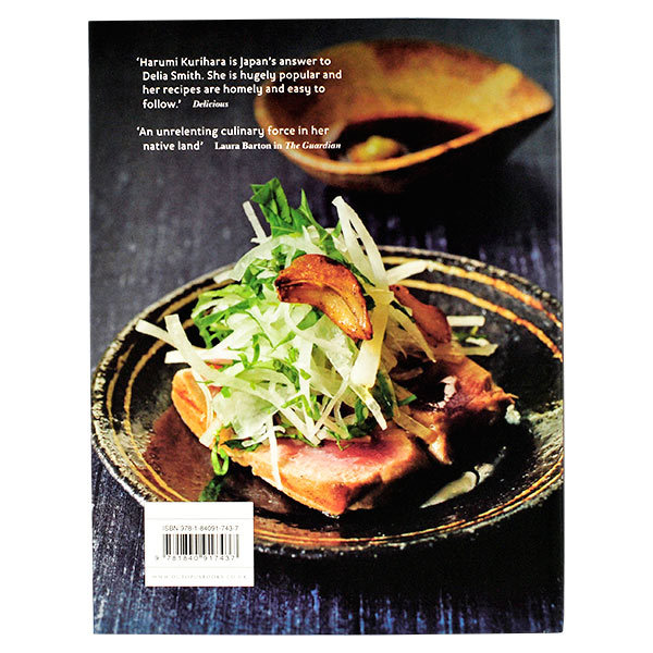 Japan centre everyday harumi simple japanese food for family 11347 everyday harumi paperback front 11347 everyday harumi paperback back forumfinder Images