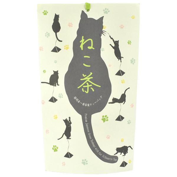 11369 cat teabags