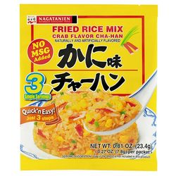 2759 nagatanien crab fried rice seasoning