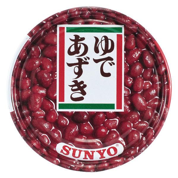 3907 sunyo yude azuki red beans top