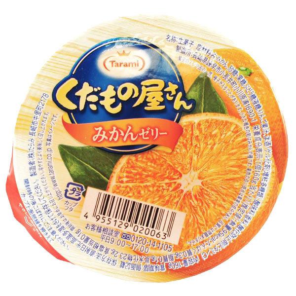11517 tarami mikan jelly small main