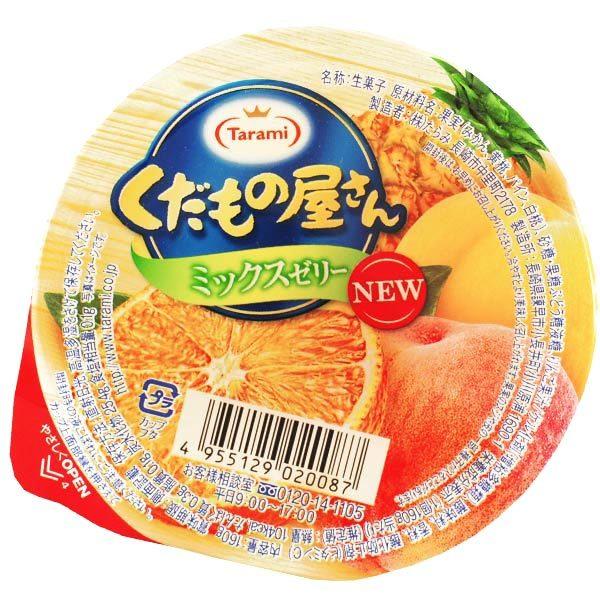 11518 tarami mixed fruit jelly small main