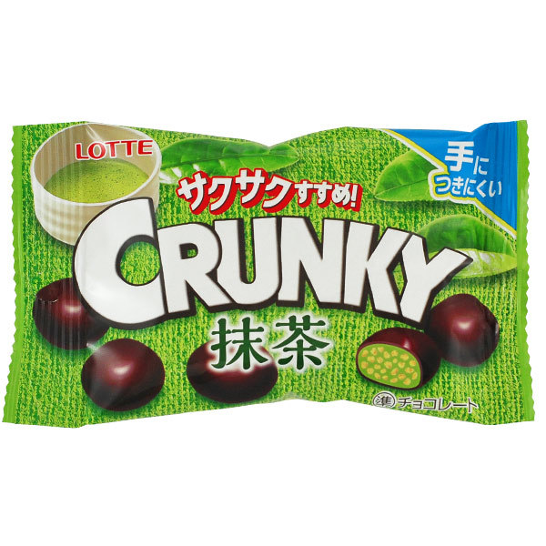 10309 crunky matcha chocolate
